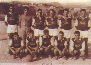 PYRASOS 1962