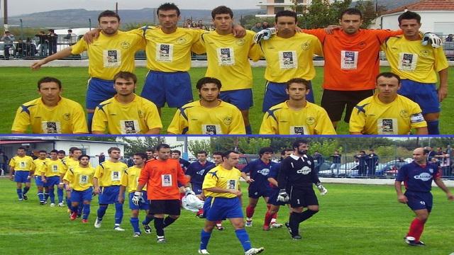 Pyrasos 2008-09